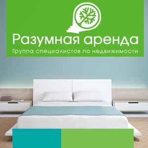 Аренда квартир и офисов Приозерска