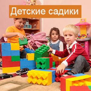 Детские сады Приозерска