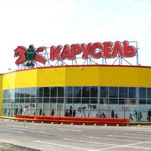 Гипермаркеты Приозерска