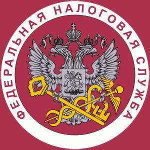 Налоговые инспекции, службы Приозерска