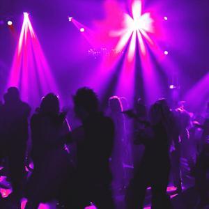Ночные клубы Приозерска