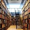 Библиотеки в Приозерске