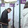 Центры занятости в Приозерске