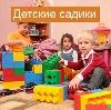 Детские сады в Приозерске