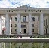 Дворцы и дома культуры в Приозерске