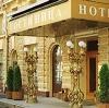 Гостиницы в Приозерске