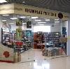Книжные магазины в Приозерске