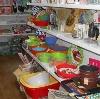 Магазины хозтоваров в Приозерске