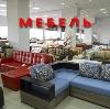Магазины мебели в Приозерске