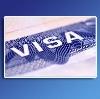Оформление виз в Приозерске