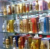 Парфюмерные магазины в Приозерске