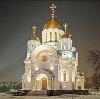 Религиозные учреждения в Приозерске