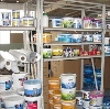 Строительные магазины в Приозерске