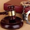 Суды в Приозерске