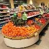 Супермаркеты в Приозерске