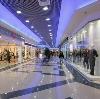 Торговые центры в Приозерске