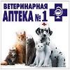Ветеринарные аптеки в Приозерске